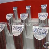 2319 铝合金铝板密度铝板用途
