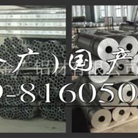 6063环保铝管 供应6063铝管型号