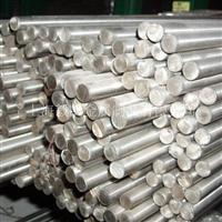 2024进口铝板 美标铝板