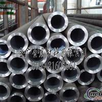 進口6063熱處理鋁管SGS材質報告