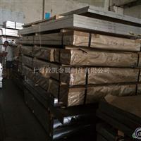 5A06上海铝板生产厂家