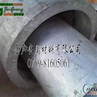 销售6063抗氧化铝管 耐冲压铝管