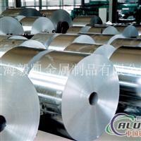 5A43铝棒(型材)生产厂家