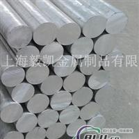 2A13硬铝:铝板,铝板(价格)