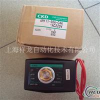 日本CKD蒸汽电磁阀现货
