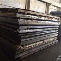 7075T651 耐磨铝板 铝板