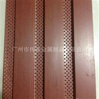 裝飾建材鋁單板  木色墻面單板