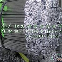 6063铝合金管