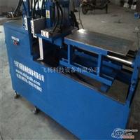 畅销FY800行程铝型材切割机