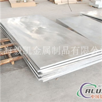 5083H112铝板密度 铝板化学成分