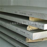 5657 铝板 铝板(性能)成分