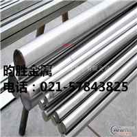 6063铝合金棒图片      国标6063铝棒