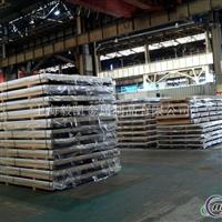 7A19铝板硬度铝板厂家价格