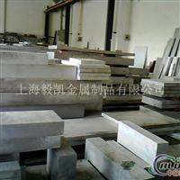 2A90铝板硬度 进口铝板优惠价