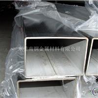 批发6063优质氧化铝管