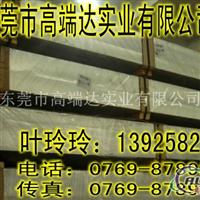 5056H32氧化铝板 5056铝板价格