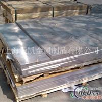 5652铝板 铝板(性能)成分