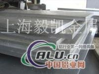 7A04T6薄铝板 高硬度铝板
