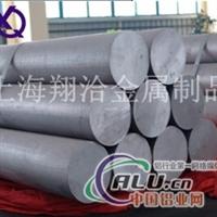 7A09西南铝板价格 西南铝棒价格