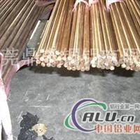 QSN70.2磷青铜棒、产品