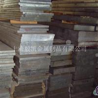 2618T4 铝板(产品)2mm厚铝板价格