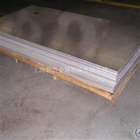 2004 抗弯铝板铝板销售