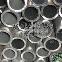 aa6063精拉铝管 aa6063焊接铝管