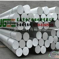 进口5a05大直径铝棒SGS材质报告