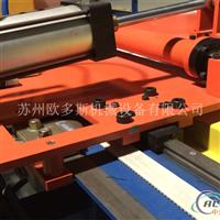 自動定尺測量和鋸切系統