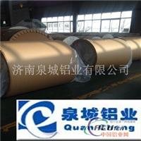 合金铝板卷 保温防腐专用铝板卷