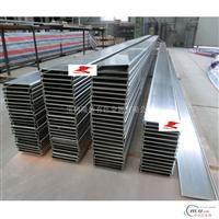 铝型材镍板