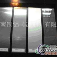 7005镜面铝板、铸造