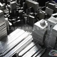 A7075T6高强度铝板价格