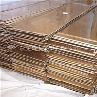 C17500铍铜板、质量