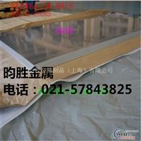 LY12T651铝合金板6082铝合金板