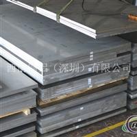 1050A铝板、质量