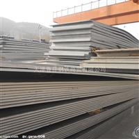 q345b鋼板