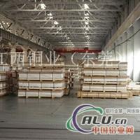7475进口铝板 国标7012进口铝板