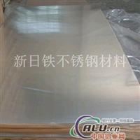 321不锈钢卷板、规格