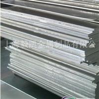 5A05进口铝板,白色亚光面厚0.3m