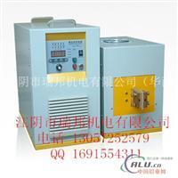 全国热卖电机转子热套高频加热机