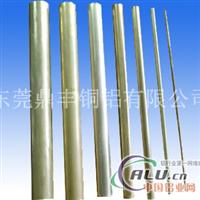 C7541白铜管、产品
