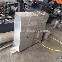 3A21铝板专业定做特殊规格