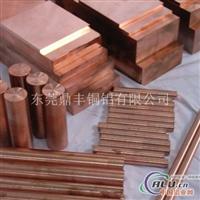W75钨铜棒、厂家