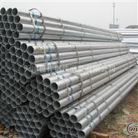 q345b熱鍍鋅工字鋼