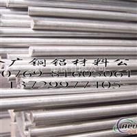 批发高硬度铝棒 5a05铝棒型号