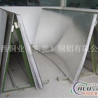 7475合金铝板 特硬7012合金铝板