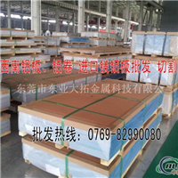 6053纯铝板规格 6053纯铝板单价