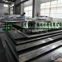 国产6a02高强度铝板 高耐磨铝板