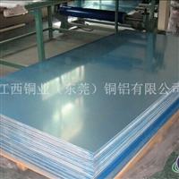 环保1100彩色铝板 1200彩色铝板